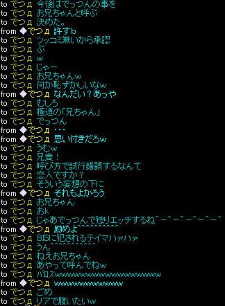 RedStone-06.08.18[17].jpg